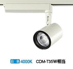大光電機LEDダクトレール用スポットライトLZS91742NWE