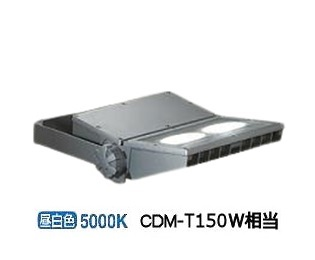 大光電機LEDアウトドアスポット フランジ・アーム別売 LZW92186WSE