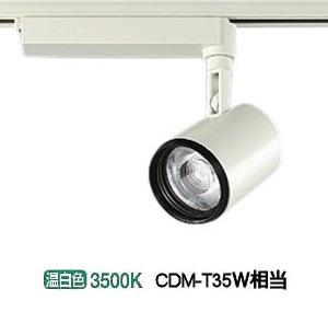 大光電機LEDダクトレール用スポットライトLZS92511AW