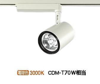 大光電機LEDダクトレール用スポットライトLZS92513YW