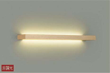 大光電機LEDブラケット DBK40004Y(非調光型)