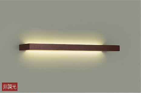 大光電機LEDブラケット DBK40005Y(非調光型)