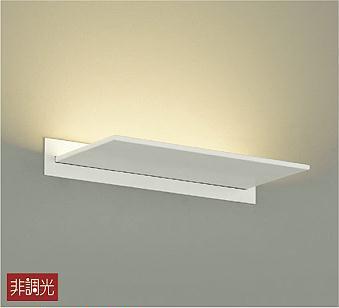 大光電機LEDブラケットDBK40054Y(非調光型)