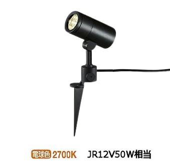 大光電機LED屋外スパイクライト DOL4021YB(非調光型)
