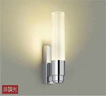 大光電機LED洋風ブラケットDBK40351Y