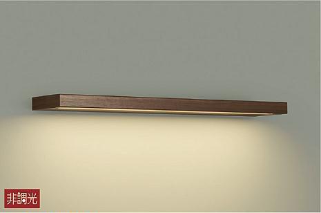 大光電機LED洋風ブラケット DBK40463Y