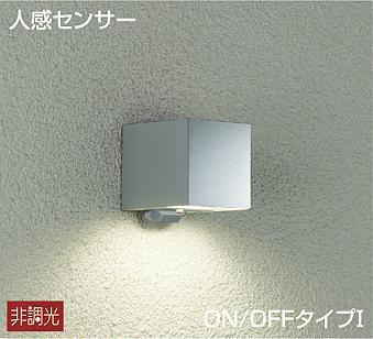 大光電機人感センサー付アウトドアライト ポーチ灯DWP41069Y