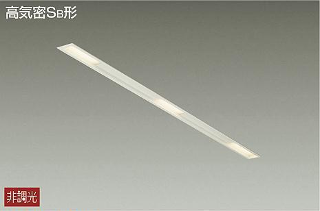 大光電機LEDベースライトDBL4342YW(非調光型)代引不可・日祭配達及び時間指定不可