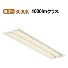 大光電機LEDベースライトDBL4469YW25(非調光型)【代引支払・時間指定・日祭配達・他メーカーとの同梱及び返品交換】不可