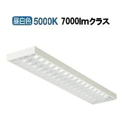 大光電機LEDベースライトDBL4470WW35(非調光型)代引不可・日祭配達及び時間指定不可