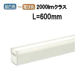 大光電機間接照明DSY4521FWG【DSY-4521FW代替品】