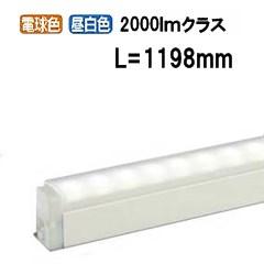 大光電機間接照明DSY4945FWG【DSY-4945FW代替品】