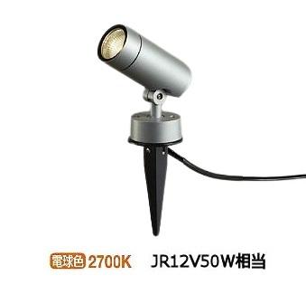 大光電機LEDスパイクライト(非調光型)DOL5210YS