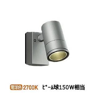 大光電機アウトドアスポットDOL5348YSG【DOL-5348YS代替品】