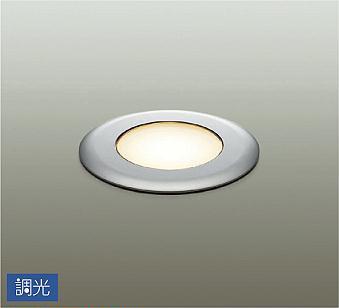 大光電機足元灯 DSE36592(調光可能型)