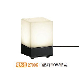 大光電機アウトドアライト 庭園灯 DWP36928