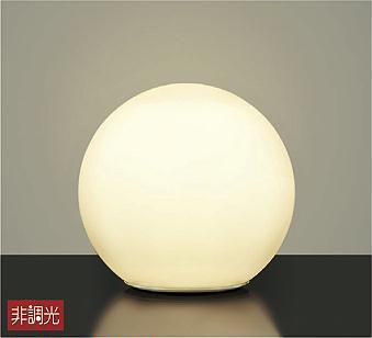 大光電機LEDテーブルスタンドDST37294(非調光型)