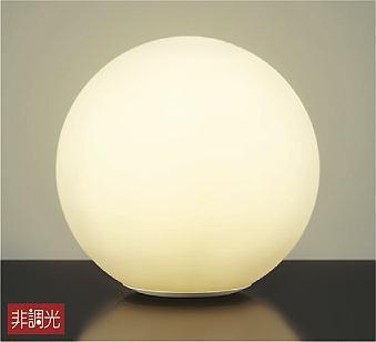 大光電機LEDテーブルスタンド DST37295(非調光型)