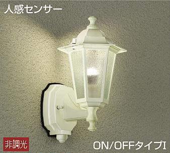 大光電機LEDアウトドアブラケットDWP38175Y