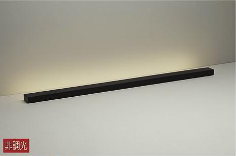 大光電機LED間接照明 DST38694Y(非調光型)【代引支払・時間指定・日祭配達・他メーカーとの同梱及び返品交換】不可