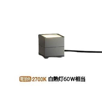 大光電機LED庭園灯 DWP40123Y:照明専門店 プリズマ