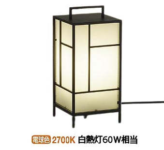大光電機LED庭園灯 DWP40126Y