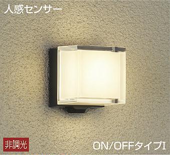 大光電機LED人感センサー付アウトドアブラケットDWP40181Y