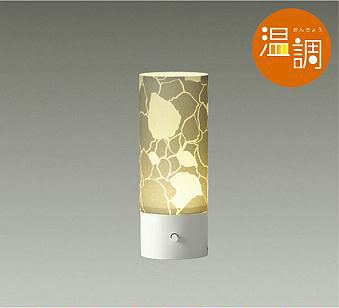 大光電機LEDフロアスタンドDST40224