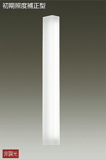 大光電機LEDアウトドアブラケット DWP40232W代引不可・日祭配達及び時間指定不可