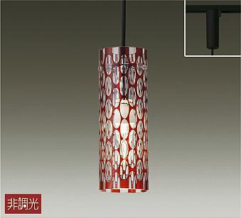 大光電機LEDダクトレール用ペンダントDPN40354Y