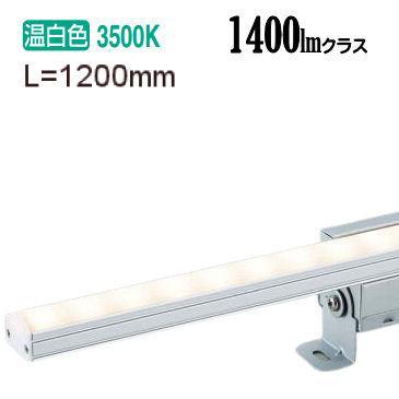大光電機間接照明 DSY4347ATE
