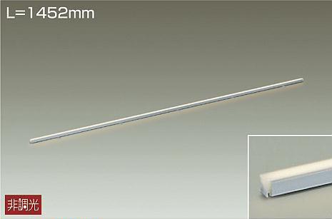 大光電機LED直付間接照明 DSY4533YW(非調光型)代引支払及び日祭配達や時間帯指定不可