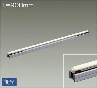 大光電機LED直付間接照明 DSY4636AT(調光可能型)