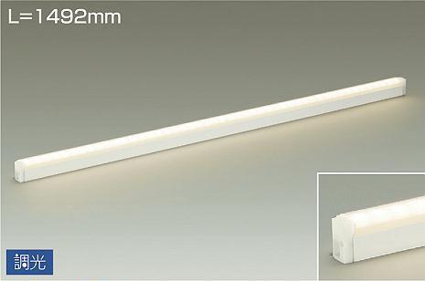 大光電機LED間接照明DSY4934YW(調光可能型) 電源線別売代引不可・日祭配達及び時間指定不可