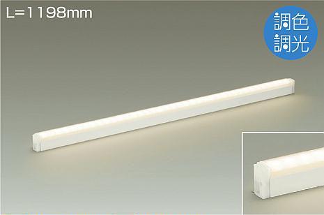 大光電機LED間接照明(調光・調色タイプ) DSY4949FW電源線別売