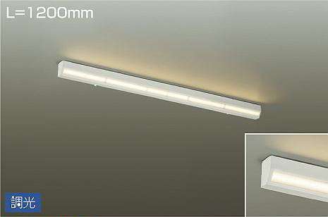 大光電機LED間接照明 DSY5228YW