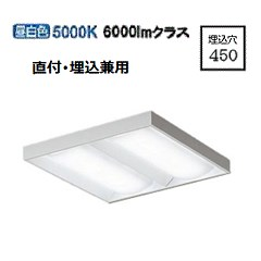大光電機LEDベースライト LZB91082WW