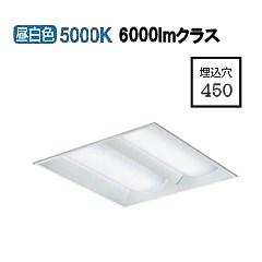 大光電機LED埋込型ベースライト LZB91084WW
