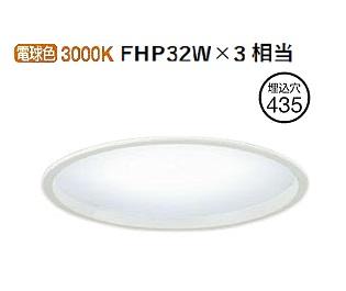 大光電機LEDベースライト LZB91309YW