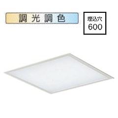大光電機LEDベースライト LZB91566FW