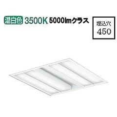 大光電機LEDベースライト LZB91568AW
