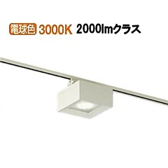 大光電機LEDベースライト LZB91803YW
