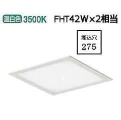 大光電機LEDベースライト(受注生産品) LZB92567AW