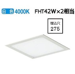 大光電機LEDベースライト(受注生産品) LZB92567NW