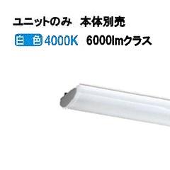 大光電機LEDユニット 本体別売 LZA92824N