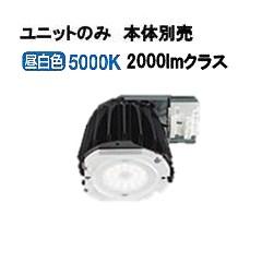 大光電機LEDライトユニットLZA92843