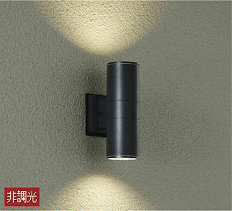 大光電機LEDアウトドアライトブラケットLZW91326YB