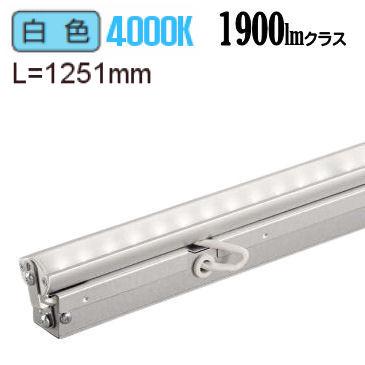 大光電機LED間接照明 LZY91359NTF(LZY-91359NTの後継品)