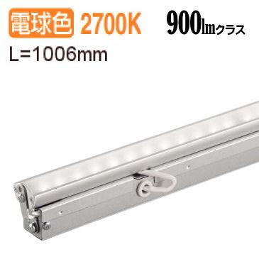 大光電機間接照明用器具L1010拡散タイプ(70°)受注生産品LZY91363LTV