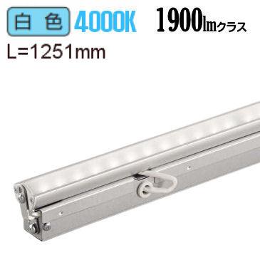 大光電機LED間接照明 LZY91364NTF(LZY-91364NTの後継品)
